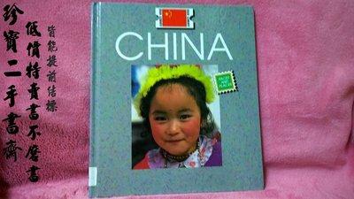 【珍寶二手書齋B12】China