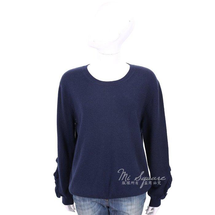 米蘭廣場 ALLUDE 喀什米爾荷葉細節深藍色針織羊毛衫 1740215-34