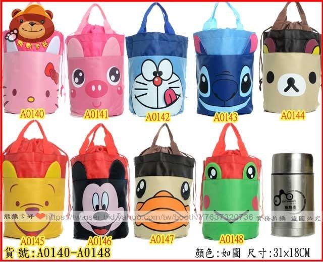 束口防水便當袋/ 手提袋/ 購物袋/ 環保袋 /便當袋