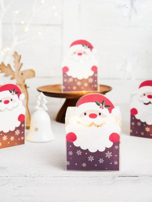 【berry_lin107營業中】平安夜蘋果盒創意手提禮品盒圣誕節禮物袋餅干盒糖盒牛軋酥雪花酥