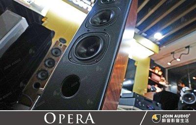 【醉音影音生活】義大利 Opera Grand Mezza 2012 落地式喇叭/揚聲器.3音路4單體.公司貨