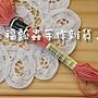 【幸福瓢蟲手作雜貨】760~ 法國CXC十字繡繡線...