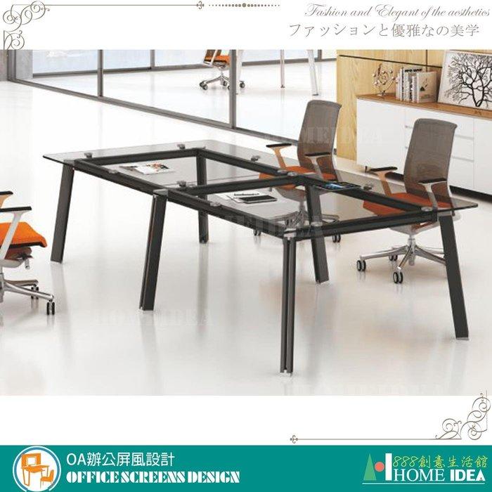 『888創意生活館』420-16辦公OA設計規劃$1元(23-1OA辦公桌辦公椅書桌l型會議桌電腦桌電腦椅)台南家具