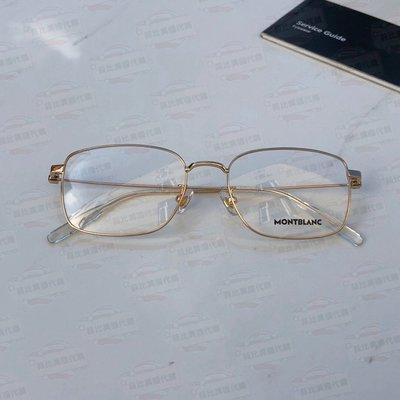 【菲比代購&歐美精品代購專家】Montblanc 萬寶龍 MB0086 金框 超輕合金鏡架 中性款 時尚簡約 光學眼鏡