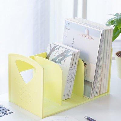開學季大促 書立書架書夾書靠簡易桌上學生用收納盒桌面文件架框分類整理辦公文具正韓風