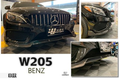 小傑車燈精品--全新 賓士 BENZ W205 C300 AMG 保桿用 B款 CARBON 碳纖維 卡夢 前下巴