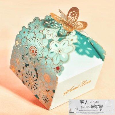 結婚禮盒喜糖盒子婚禮糖果包裝袋婚慶用品滿月回禮歐式創意紙盒小【宅人居家屋】