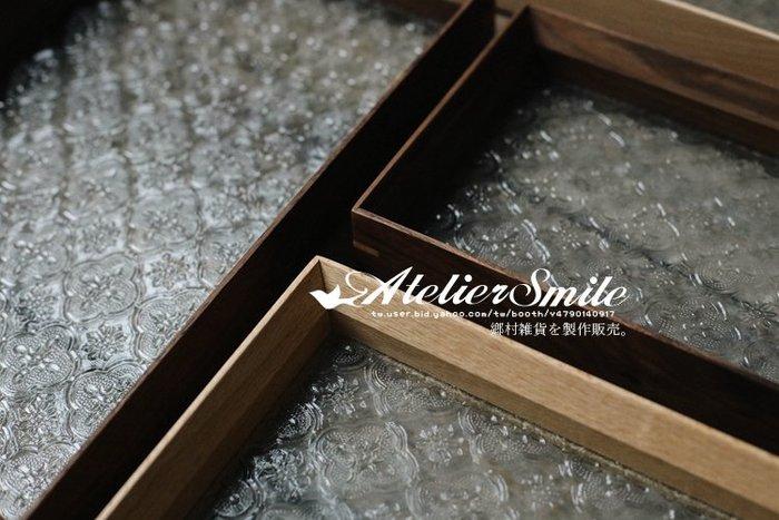 [ Atelier Smile ]  鄉村雜貨  日本直送 復古花玻璃 黑胡桃木手工製托盤 收納盒 展示盤 (現+預)