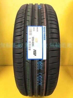 全新輪胎 Toyo 日本東洋 PXSP (Proxes Sport) 255/ 35-19 新北市