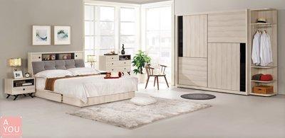 優娜6尺被櫥式雙人床  促銷價18800元(免運費)【阿玉的家2018】