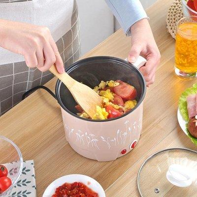 煮方便面的小電熱鍋 單人 小型 多功能 1人-2人 煮面鍋小電鍋宿舍  ATF  電壓:220v 全館免運 全館免運