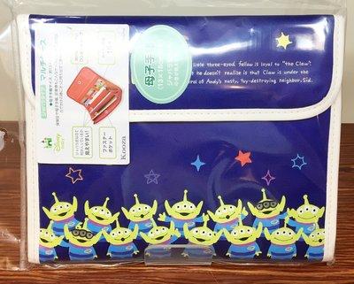 [巨蛋通日貨] 三眼怪母子手帳 可收納孕婦/兒童手冊、健保卡、各項收據等物品 #890