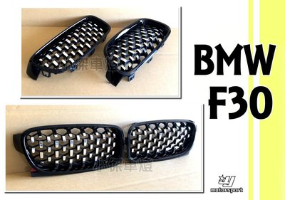 小傑車燈精品--全新 寶馬 BMW F30 F31 滿天星 鑽石 流星雨 水箱罩 水箱護罩