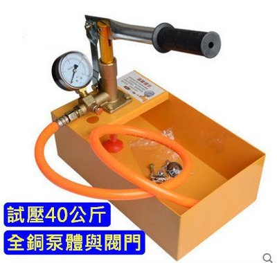 40KG 手動試壓機 純銅試壓泵 手動打壓泵 水管檢漏 試壓機