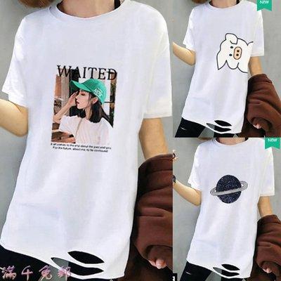 時尚佳人=t恤女裝夏季新款網紅短袖白色寬鬆韓版下擺破洞內搭打底衫潮= 短袖、T恤、背心吊帶、襯衫、打底衫