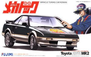 富士美拼裝汽車模型 1/24 車博士 Toyota AW11 MR2 18585