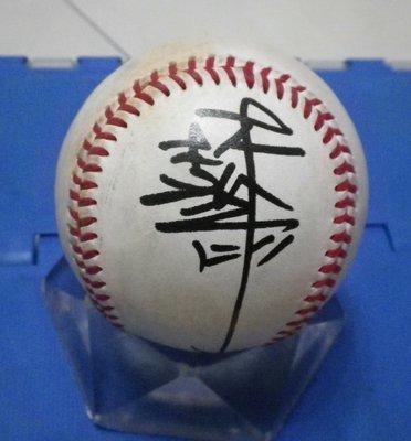 棒球天地---Lamigo 林泓育 簽名職棒比賽球.字跡漂亮