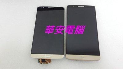 【華安維修中心】HUAWEI 華為 Nova 3i  液晶總成 面板維修 液晶螢幕 面板 破裂 維修 nova3i