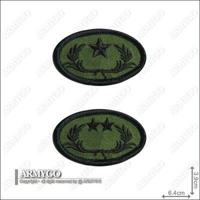 【ARMYGO】士官督導長胸徽布章-將級 (兩種階級可選擇)