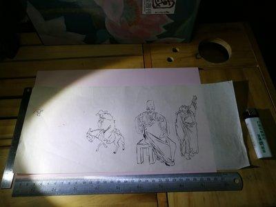 銘馨易拍重生網 107PB19 早期 前輩畫家手稿 人行三態 墨畫 ... 水墨畫稿 無款及保存如圖 讓藏