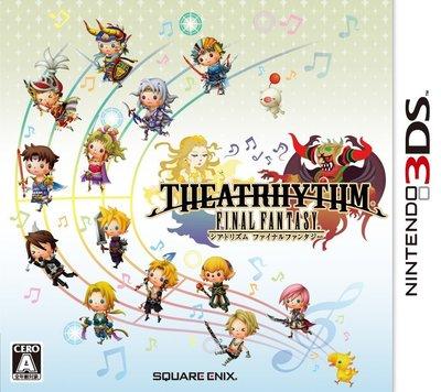 3DS FINAL FANTASY 太空戰士 節奏劇場 純日版 (3DS台灣中文機不能玩) 二手品