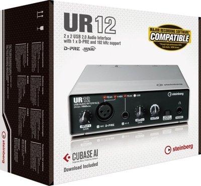 【六絃樂器】全新 Steinberg UR12 錄音介面 / 工作站錄音室 專業音響器材