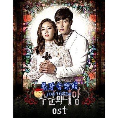 【象牙音樂】韓國電視原聲帶-- 主君的太陽 Master's Sun OST (2CD) (SBS TV Drama)