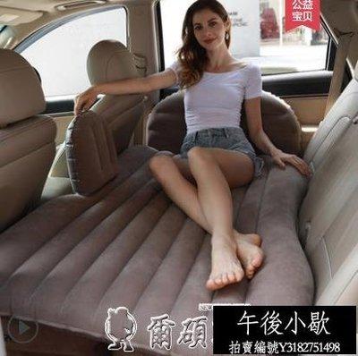 熱賣品免運 車載充氣床睡墊車載床墊充氣...