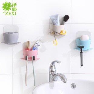 創意牙刷置物架浴室無痕牙刷架 多功能塑料牙刷架  無痕牙刷掛具 無痕置物架 牙刷牙膏架