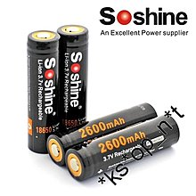 {MPower} Soshine 18650 2600mAh 3.7V Protected Rechargeable Battery 保護板 鋰電池 充電池 - 原裝正貨