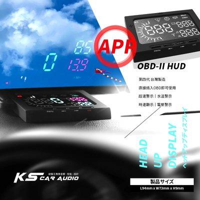 T7hb【APP 第四代 OBD-II HUD 】抬頭顯示器 OBD2接頭適用 溫度電壓同步顯示 台灣製造|岡山破盤王