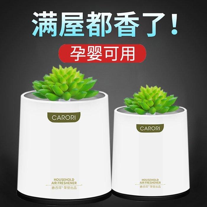 固體香膏 固體清香劑衛生間除味室內廁所家用除臭持久神器空氣清新香薰香膏