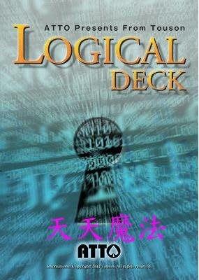 【天天魔法】【190A】有邏輯的撲克(Logical Deck)