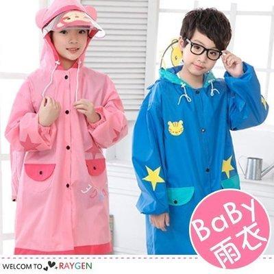 八號倉庫 卡通動物圖案加長帽檐帶書包位兒童雨衣【2W090P421】