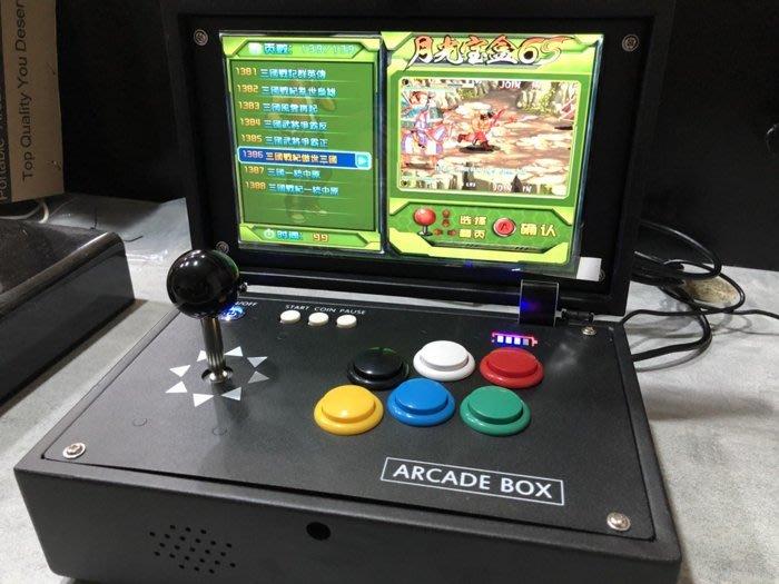 月光寶盒9S攜帶版 內建10吋大螢幕 免插電可裝電池 支援2P雙人對戰 方便攜帶 旅行出國 可帶出門的遊戲機 附保固卡