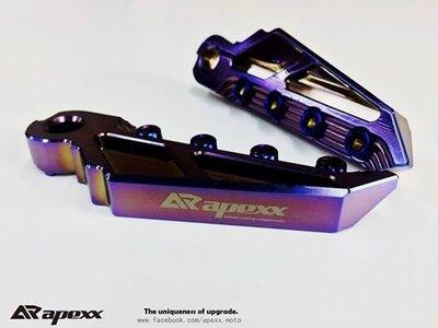 韋德機車精品 APEXX CNC飛旋踏板 飛踏 踏板 飛旋踏板 鍍鈦色 勁戰 新勁戰 一 二 三 四代 通用型 備註車種