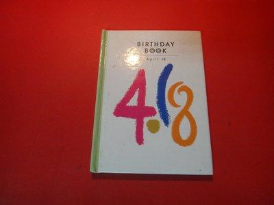 【愛悅二手書坊 21-27】Birthday Book 04-18 新學友