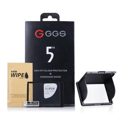 GGS SP5 金鋼 第五代 玻璃螢幕保護貼 磁吸 遮光罩 套組 Olympus Pen-F 硬式保護貼 防刮 防爆