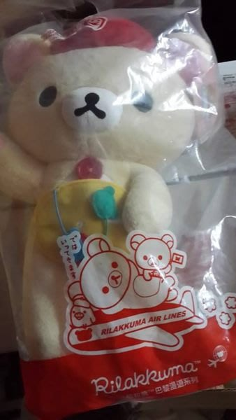 (Super my夢時代限定超殺優惠)7-11拉拉熊/懶懶熊巴黎漫遊系列---愛畫畫小白熊大玩偶