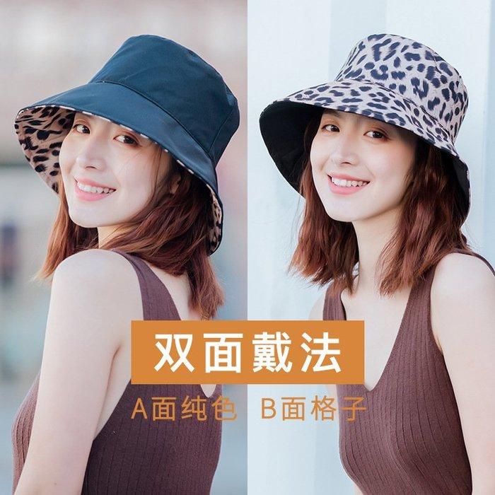 【藏私】春夏帽子新款成人歐美豹紋漁夫帽雙面戴盆帽戶外防曬遮陽帽韓國百搭