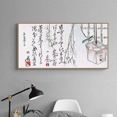 藝術微噴浮世繪裝飾畫日式現代餐新款廳居酒屋客廳字畫新無框畫推薦jk01