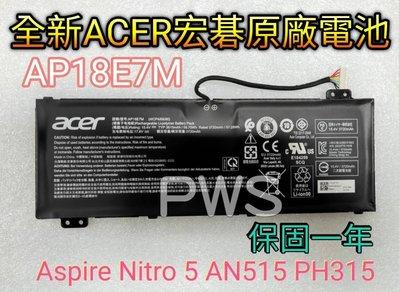 ☆【全新 宏碁 ACER AP18E7M 原廠電池】☆PH315 PH317 Nitro 5 Predator 300 台北市