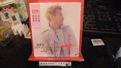 直購 華語男歌手Life Is Like A Dream N More (2VCD) / 張學友 全新未拆 D07019