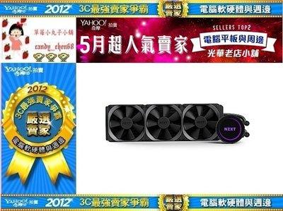 【35年連鎖老店】NZXT 恩傑 Kraken X72 CPU水冷散熱器有發票/6年保固/內含 Aer P水冷排優化風扇