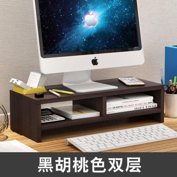 螢幕架辦公臺式桌面增高架子底座支架收納墊高置物架      SQ12095TW