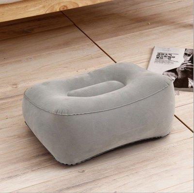 充氣腳墊 汽車充氣腳墊長途飛機旅行睡覺神器腿歇充氣枕頭飛行腳凳