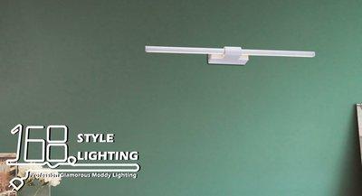 【168 Lighting】現代實用《LED壁燈》AX 81305-2