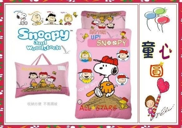 ㊣SNOOPY 史努比兒童兩用睡袋~最新款花色~台灣製~◎童心玩具1館◎