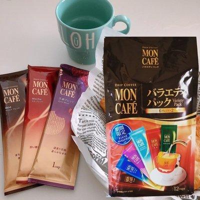 日本mon cafe 片岡濾掛咖啡總匯風味12包 ✈️鑫業貿易