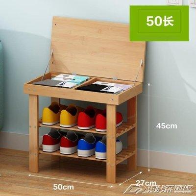 鞋架簡易家用省空間組裝經濟型楠竹防塵宿舍可坐小鞋架鞋柜換鞋凳 50長三層YXS